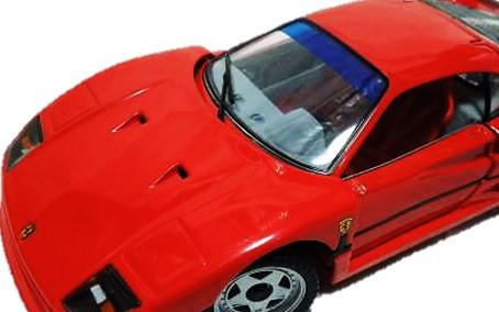 フランクリンミント 1/24 1989 フェラーリF40 買取,フランクリンミント 1/24 ミニカー 買取,1989 フェラーリF40 ミニカー 買取,おもちゃ 買取,フィギュア 買取,