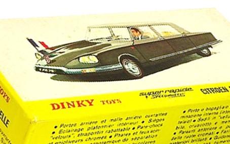 ディンキー 1/43 シトロエン プレジデンシャル 買取,ディンキー 1/43 ミニカー 買取,シトロエン プレジデンシャル ミニカー 買取,おもちゃ 買取,フィギュア 買取,
