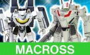 初代マクロス買取,ハセガワ マクロス買取,超時空要塞マクロスプラモデル買取,マクロスプラモデル買取,MACROSSプラモデル買取,