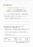 お客様の声2015-4 アンケート2015-4