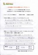 お客様の声2014-4 アンケート2014-4