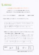 お客様の声2014-11 アンケート2014-11