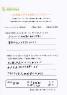 お客様の声2014-13 アンケート2014-13