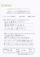お客様の声2014-5 アンケート2014-5