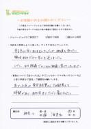 お客様の声2014-7 アンケート2014-7