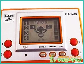 LSI,LCD,Nintendo,ニンテンドー,任天堂,ゲームウォッチ,フラッグマン,買取,売る,GAME&WATCH,