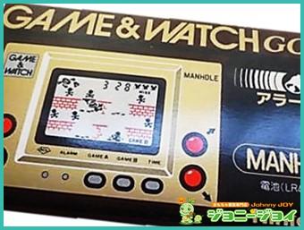 Nintendo,ニンテンドー,任天堂,ゲームウォッチ,ゴールド,マンホール,買取,売る,GAME&WATCH,LSI,LCD,