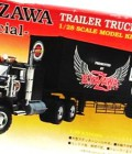 矢沢永吉 1/28 トレーラートラック 買取,イマイ プラモデル トラック 買取,イマイ リモコンシリーズ 買取,おもちゃ 買取,フィギュア 買取,