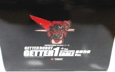 EX合金 ゲッターロボ ゲッター1 最終決戦Ver. 買取,EX合金 ゲッターロボ 買取,ゲッター1 買取,おもちゃ 買取,フィギュア 買取,