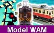 ModelWAM 鉄道模型買取,モデルワム 鉄道模型買取,