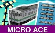 MICRO ACE 鉄道模型買取,マイクロエース 鉄道模型買取