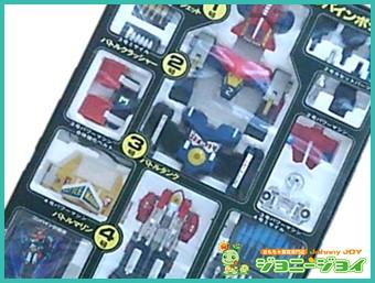 ポピー,ポピニカ,超合金,超電磁ロボ,コンバトラーV,コンバインボックス,買取,売る,