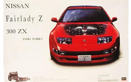 ハセガワ 1/12 日産 フェアレディZ 300ZX 買取,ハセガワ フェアレディZ 300ZX 買取,ハセガワ プラモデル 買取,おもちゃ 買取,フィギュア 買取,