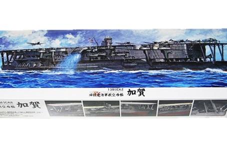 フジミ 1/350 旧日本海軍航空母艦 加賀 買取,FUJIMI 日本海軍 プラモデル 買取,フジミ プラモデル 買取,おもちゃ 買取,フィギュア 買取,