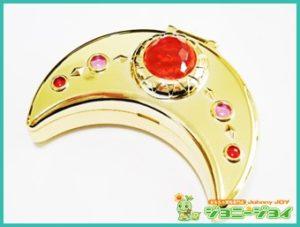 まぼろしの銀水晶,コンパクト,ペンダント,セーラームーン,美少女戦士,バンダイ,買取,売る,