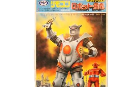 マルイ レッドバロン ロボット飛竜 リモコン 買取,マルイ レッドバロン プラモデル 買取,レッドバロン ロボット飛竜 リモコン 買取,おもちゃ 買取,フィギュア 買取,