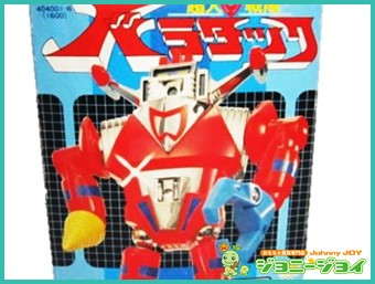 タカラ,TAKARA,マグネモ11,超人戦隊,バラタック,買取,売る,