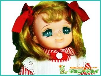ポピー,キャンディキャンディ,人形,ドール,買取,売る,