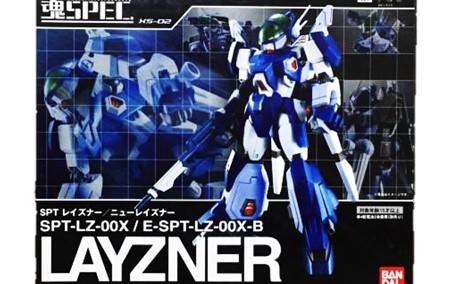 魂SPEC SPTレイズナー ニューレイズナー 超合金魂 買取,魂スペック SPTレイズナー ニューレイズナー 超合金魂 買取,レイズナー ロボット魂 買取,おもちゃ 買取,フィギュア 買取,