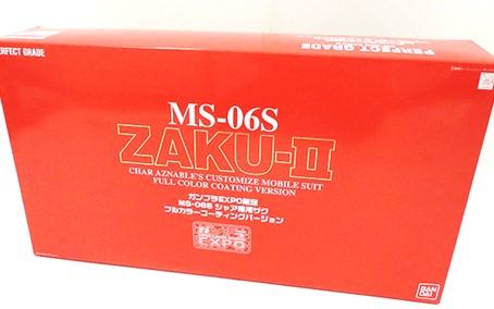 PG MS-06S シャア専用ザク ガンプラEXPO買取!
