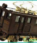 つぼみ堂,ED15型,電気機関車,鉄道模型,買取,売る,