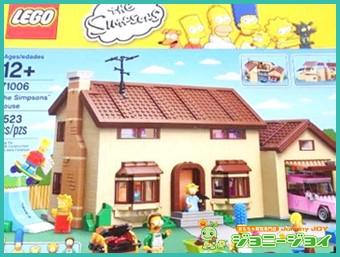 レゴ,ブロック,LEGO,シンプソンズ,Simpsons,買取,売る,