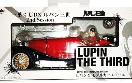 一番くじ ルパン三世 ダブルチャンス ルパン&モデルカー レッドVer.買取,一番くじ フィギュア 買取,おもちゃ 買取,フィギュア 買取,ルパン三世 フィギュア 買取,