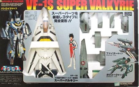 タカトクトイス マクロス 1/55 VF-1S スーパーバルキリー 買取,タカトクトイス マクロス 買取,おもちゃ 買取,ソフビ 買取,フィギュア 買取,