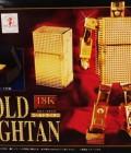 超合金魂 GX-32 ゴールドライタン 買取,超合金魂 ライタン 買取,ライタン 当時物 買取,おもちゃ 買取,フィギュア 買取,