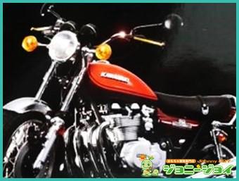 PMA 1/12 カワサキ Z2 750RS ミニカー買取!