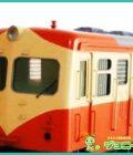 FUJI MODEL,フジモデル,キハユニ15,鉄道模型,買取,売る,