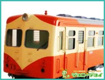 FUJI MODEL/フジモデル・キハユニ15 鉄道模型買取!