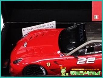 MRコレクション フェラーリ 599XXミニカー買取!
