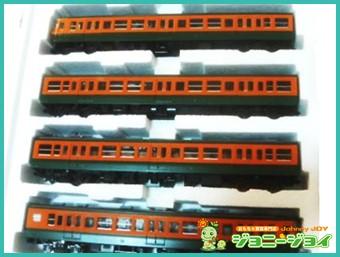 でんてつ工房・国鉄115系0番台 湘南色 鉄道模型 買取!