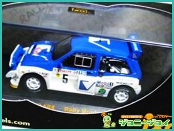 イクソ/ixo 1/43 ラリーモンテカルロ 1986 買取!