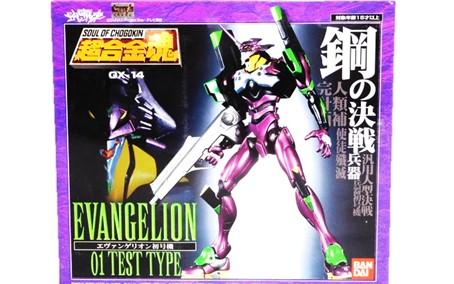 超合金魂 新世紀エヴァンゲリオン GX-14 初号機 買取,超合金魂 新世紀エヴァンゲリオン 買取,新世紀エヴァンゲリオン フィギュア 買取,おもちゃ 買取,フィギュア 買取,