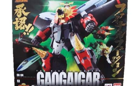 超合金魂 GX-68 勇者王ガオガイガー 買取,超合金魂 ガオガイガー買取,勇者ガオガイガー フィギュア 買取,おもちゃ 買取,フィギュア 買取,
