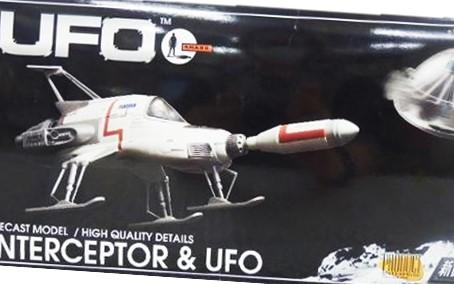 アオシマ 新世紀合金 インターセプター&UFO  謎の円盤UFO 買取,アオシマ 新世紀合金 インターセプター&UFO  買取,青島 新世紀合金 買取,おもちゃ 買取,フィギュア 買取,