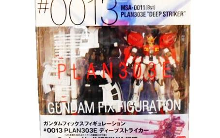 ガンダムフィックスフィギュレーション ♯0013 ディープストライカー 買取,GUNDAM FIX FIGURATION 買取,ディープストライカー ガンダム 買取,おもちゃ 買取,フィギュア 買取,
