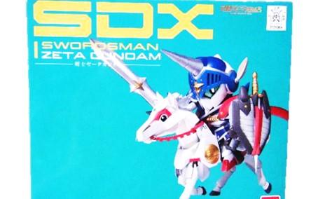 魂ウェブ SDX 剣士ゼータガンダム 買取,魂ウェブ ガンダム フィギュア 買取,ガンダム フィギュア 買取,おもちゃ 買取,フィギュア 買取,
