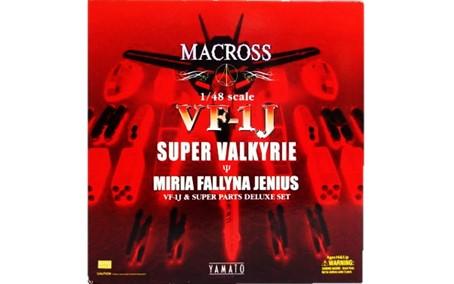 やまと マクロス 1/48 VF-1J スーパーバルキリー ミリア機 買取,YAMATO マクロス 買取,スーパーバルキリー ミリア機 買取,おもちゃ 買取,フィギュア 買取,