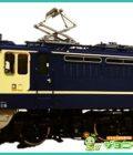 ムサシノモデル,EF65,1000番台,鉄道模型,買取,売る,
