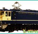 ムサシノモデル EF65 1000番台 鉄道模型買取!