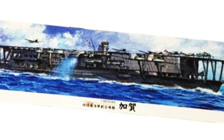 フジミ 1/350 旧日本海軍航空母艦 加賀 買取,FUJIMI フジミ 1/350 旧日本海軍航空母艦 加賀 買取,フジミ プラモデル 買取,おもちゃ 買取,フィギュア 買取,