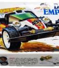 ミニ四駆 ダッシュ1号・皇帝 エンペラー 買取,ミニ四駆 買取,皇帝エンペラー ミニ四駆 買取,おもちゃ 買取,フィギュア 買取,