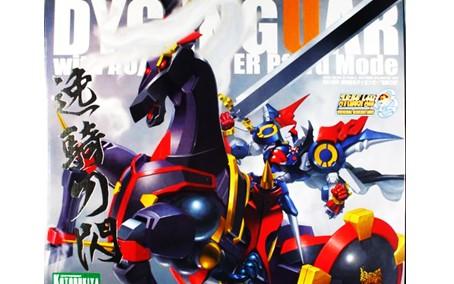 コトブキヤ スーパーロボット大戦OG ダイゼンガー 逸騎刀閃 買取,壽屋 スーパーロボット大戦OG ダイゼンガー 逸騎刀閃,コトブキヤ スーパーロボット大戦OG プラモデル 買取,おもちゃ 買取,フィギュア 買取,