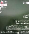 KATO/カトー 3-509 キハ82系 4両基本セット HOゲージ 買取,KATO/カトー HOゲージ 鉄道模型 買取,キハ82系 4両基本セット 買取,おもちゃ 買取,フィギュア 買取,