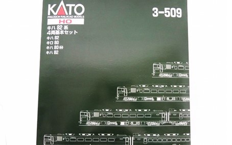 KATO/キハ82系 HOゲージ 鉄道模型買取!