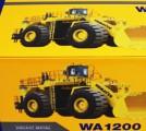 NZG コマツ WA1200 ホイールローダー買取!
