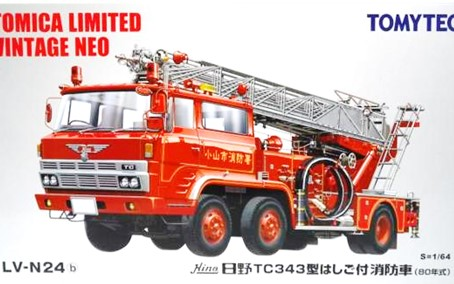 トミカリミテッドNEO LV-N24b 日野TC343型 はしご付 消防車 買取,トミカリミテッドNEO ミニカー買取,日野TC343型 はしご付 消防車 ミニカー 買取,おもちゃ 買取,フィギュア 買取,